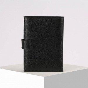 Обложка для автодокументов и паспорта, 4 кармана для карт, цвет чёрный флотер