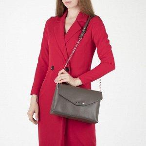 Сумка женская, отдел на клапане, наружный карман, цепь-ремень, цвет пепельный