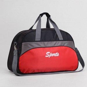 Сумка спортивная, отдел на молнии, наружный карман, длинный ремень, цвет чёрный/красный