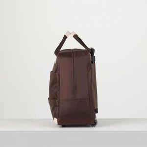 Сумка дорожная на колёсах, с сумкой, отдел на молнии, 2 наружных кармана, цвет коричневый
