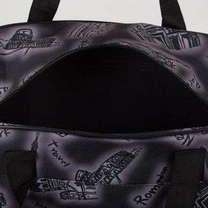 Сумка дорожная, ручная кладь, отдел на молнии, 2 наружных кармана, длинный ремень, цвет чёрный/серый