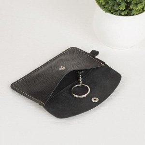 Ключница, отдел на клапане, кольцо, доллар, цвет чёрный