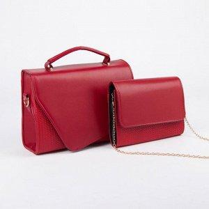 Набор сумок, отдел на молнии, длинный ремень, цепочка, цвет бордовый