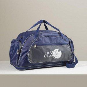 Сумка дорожная, отдел на молнии, 4 наружных кармана, длинный ремень, цвет синий/серый