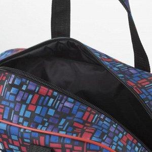 Сумка дорожная на молнии, 1 отдел, 2 наружных кармана, длинный ремень, разноцветный