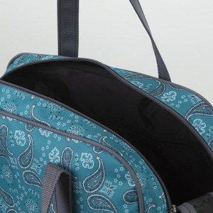 Сумка дорожная на молнии, 1 отдел, 3 наружных кармана, цвет серый/разноцветный
