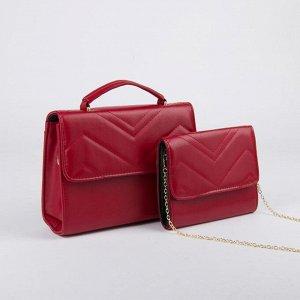Набор сумок, отдел на клапане, длинный ремень, цепочка, цвет красный