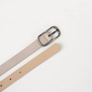 Ремень женский, ширина 1,8 см, гладкий, пряжка металл, цвет серый