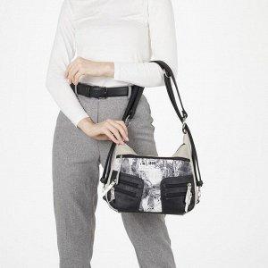 Сумка-рюкзак, 2 отдела на молниях, 2 наружных кармана, цвет чёрный/серый