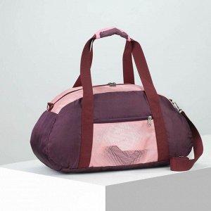 Сумка спортивная, отдел на молнии, наружный карман, длинный ремень, цвет бордовый/розовый
