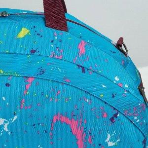Сумка спортивная, отдел на молнии, 2 наружных кармана, длинный ремень, цвет голубой