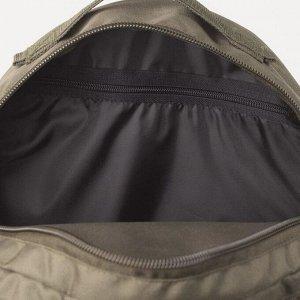 Рюкзак туристический, 35 л, 2 отдела на молниях, наружный карман, 2 боковые сетки, цвет олива