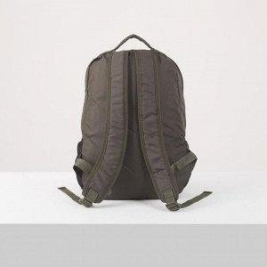 Рюкзак туристический, 21 л, 2 отдела на молниях, 2 наружных кармана, 2 боковые сетки, цвет зелёный