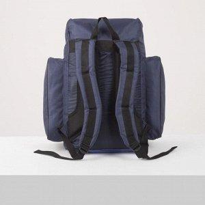 Рюкзак туристический, 40 л, отдел на молнии, 3 наружных кармана, цвет синий