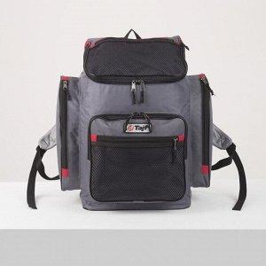 Рюкзак туристический, 50 л, отдел на молнии, 3 наружных кармана, цвет серый