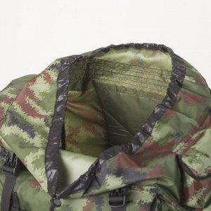 Рюкзак туристический, 55 л, отдел на шнурке, 3 наружных кармана, цвет камуфляж