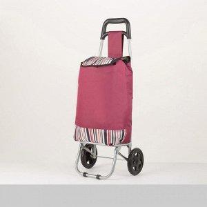 Сумка хозяйственная на тележке, отдел на шнуре, нагрузка 30 кг, колёса ПВХ, цвет бордовый