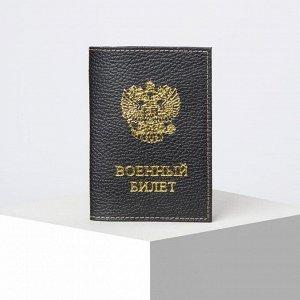 Обложка для военного билета, доллар, цвет чёрный
