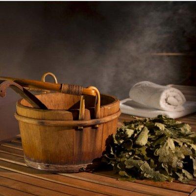 Создайте уют в доме! Товары для ухода за растениями. — Сауна и баня 1 — Все для бани и сауны