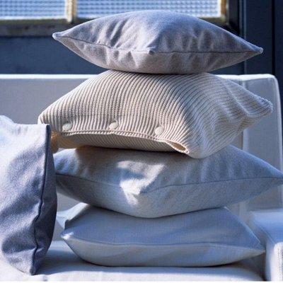Создайте уют в доме! Товары для ухода за растениями. — Подушки — Подушки