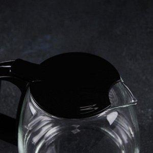 Чайник заварочный «Душевность», 750 мл, 17,5?11,5?11,5 см