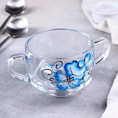 Турецкая Посуда+Посуда Праздников ,Фужеры,Стаканы,Подставки. — Бульонницы — Тарелки
