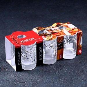 Набор стопок «Нежность», 50 мл, 6 шт, в подарочной упаковке