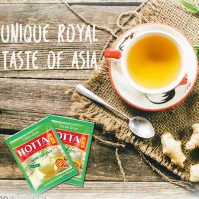 Кофе AFG Blendy, KO&FE.  Дриппакеты -  это удобно! — НОТТА Напиток расстворимый из имбиря — Чай