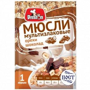 """Мюсли с шоколадом и орехами мультизлак 40г 1/15 """"Preston"""""""