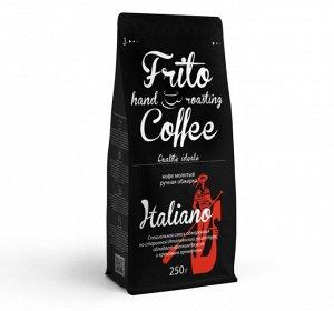 Frito Coffee ИТАЛЬЯНО 250 гр