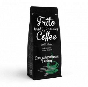 Frito Coffee ДЛЯ ЗАВАРИВАНИЯ В ЧАШКЕ 250 гр