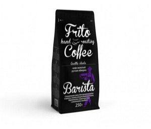Frito Coffee BARISTA 250 гр