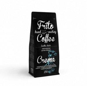 Frito Coffee CREMA 250 гр