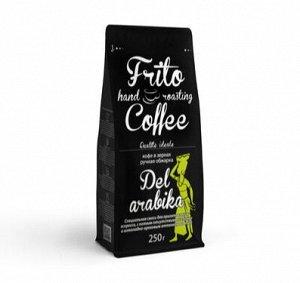 Frito Coffee DEL' ARABICA 250 гр