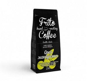 Кофе с ароматом ОРЕХ МАКАДАМИЯ 250гр