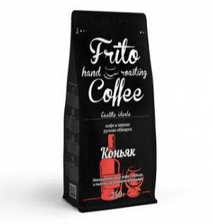 Кофе с ароматом КОНЬЯК 250 гр