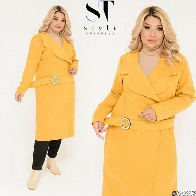 《SТ-Style》Стильная женская одежда! Готовимся к весне! — 48+: Пальто, плащи и куртки — Верхняя одежда