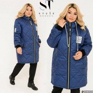 Куртка 65330