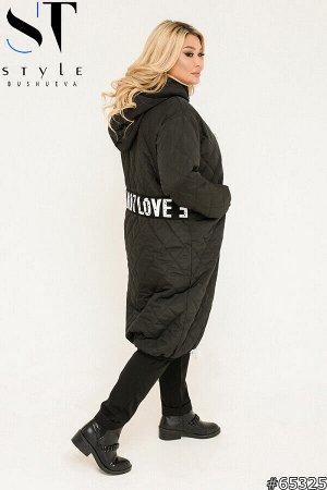 Куртка 65325