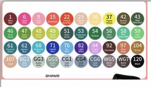 Touch mark маркер 40  цветов двусторонние/ маркеры для скетчинга