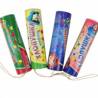 💥 Украсят любой праздник! Бенгальские огни. Хлопушки. Ракеты — Хлопушки и бенгальские огни
