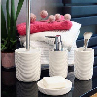 Создайте уют в доме! Товары для ухода за растениями. — Аксессуары для ванной — Душевые принадлежности