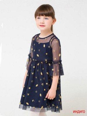 Платье для дев. КР5629к267