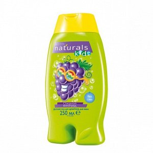 """Детский гель для душа/пена для ванн """"Озорной виноград"""", 250 мл"""
