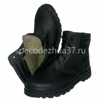 СПЕЦОДЕЖДА! Для любой деятельности! Хиты продаж!🚀 — Рабочая обувь. ЗИМА — Ботинки