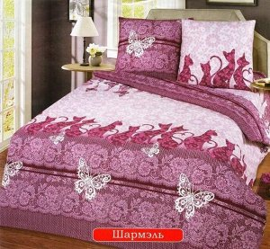 Bed linen - Coarse calico Sharmel AD