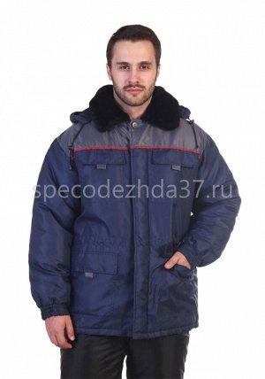 """Куртка рабочая зимняя """"Шкипер"""" цв.тёмно-синий/серый тк.оксфорд"""