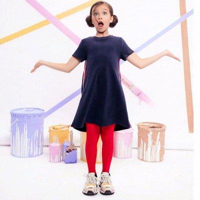 Conte-kids - носки, колготки! Последняя до повышения цен!  — Колготки детские (р.140-164) — Колготки