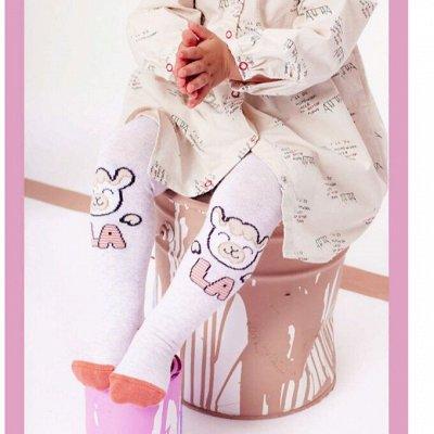 Conte-kids - носки, колготки! Последняя до повышения цен!  — Колготки детские (р.62-86) ДЕВ+МАЛ — Носки и колготки