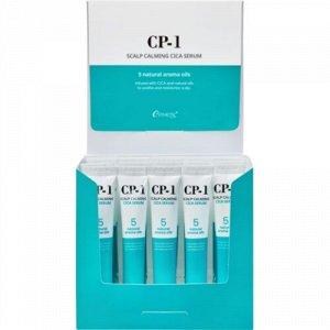 [ESTHETIC HOUSE] Cыворотка для кожи головы УСПОКАИВАЮЩАЯ CP-1 Scalp Calming Cica Serum, 20 шт * 20 мл